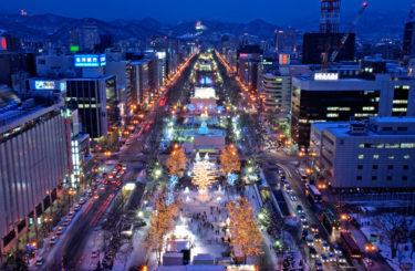 札幌で当たると有名な占い8選!口コミやオススメの占い師も紹介!