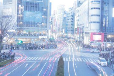 渋谷で当たると有名な占い店9選口コミやオススメの占い師をご紹介!