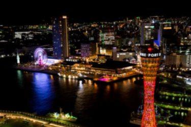 神戸で当たると有名な占い5選!口コミやオススメ占い師も紹介!