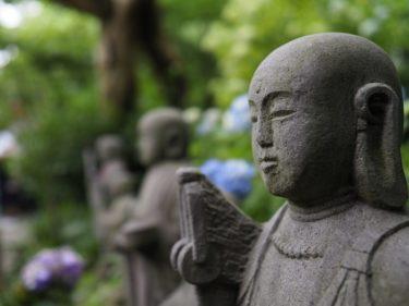 鎌倉で当たると有名な占い9選!口コミやオススメの占い師も紹介!