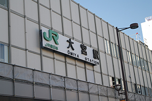大宮(埼玉)で当たると有名な占い10選!口コミやオススメの占い師も紹介!