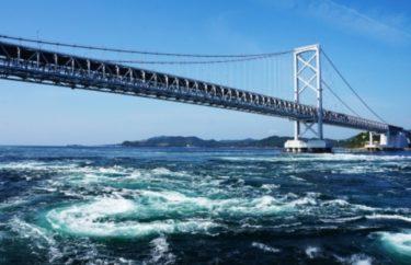 徳島で当たると有名な占い10選!口コミやオススメの占い師も紹介!