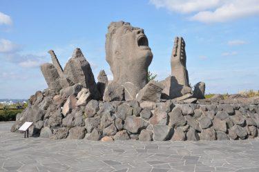鹿児島で当たると有名な占い8選!口コミやオススメの占い師も紹介!